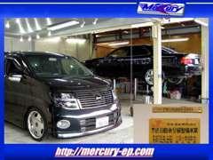 自社で関東陸運局認証工場・板金工場・積載車完備。困った時も当店でOK!地域によっては営業時間外でも駆けつけますよ♪