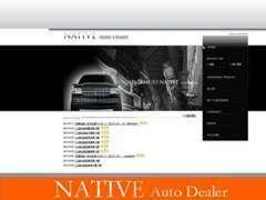 魅力的な旬な情報を盛り込んだ自社ホームページをご用意しております!http://www.native-auto.com/