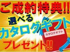 中古車 イベント フェア 開催!札幌市 東区 安心価格!!