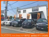 ネイティヴオートディーラー SUV専門店