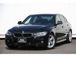 BMW 3シリーズ 320d Mスポーツ アクティブクルーズコントロール 地デジ