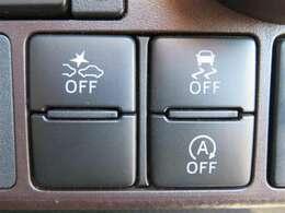 追突軽減システムの「スマートアシスト」や、車線逸脱防止装置の「レーンキープアシスト」もついています。