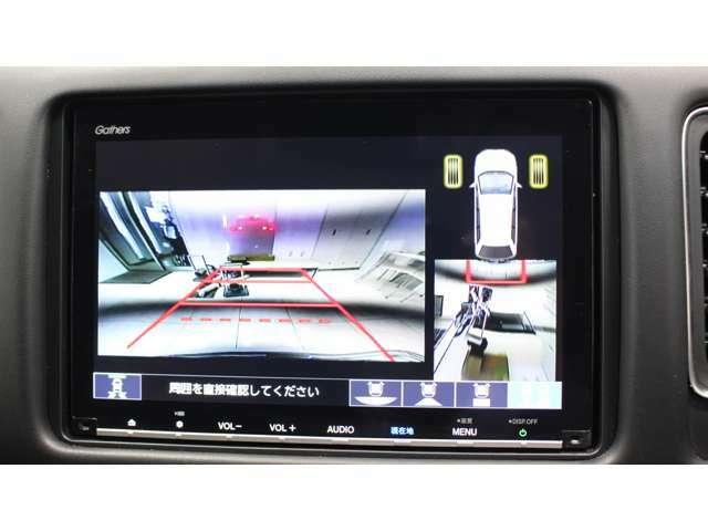 ギャザズナビ(VXM-187VFEi) バックカメラ付で車庫入れや縦列駐車も楽々です。