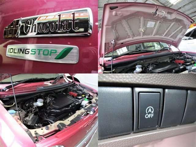 エンジンスペックは水冷直列3気筒DOHC12バルブ(54馬力)を搭載!CVTミッションでとっても低燃費♪気になる燃費は26.0KM/L(カタログ値)とお財布にも優しいです♪