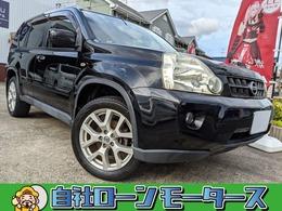 日産 エクストレイル 2.0 ドライビングギア 4WD 18インチアルミ スマートキー VDC