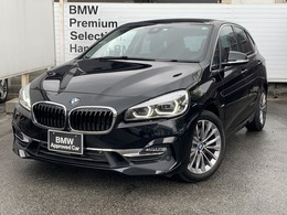 BMW 2シリーズアクティブツアラー 218d ラグジュアリー 認定保付黒革コンフォートPKGアドバンスドP