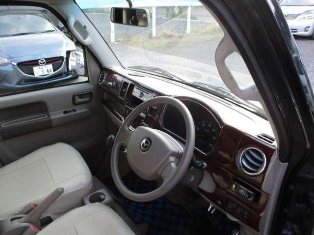 車検、新車・中古車販売、鈑金塗装、自動車保険、トータルカーライフを強力サポート!