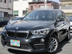 BMW X1 の中古車 xドライブ 18d 4WD 埼玉県三郷市 155.9万円