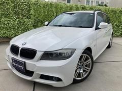 BMW 3シリーズツーリング の中古車 320i Mスポーツパッケージ 神奈川県横浜市都筑区 45.8万円