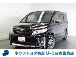 トヨタ ヴォクシー 2.0 ZS 煌 TOYOTA認定中古車