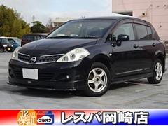 日産 ティーダ の中古車 1.8 18G 愛知県岡崎市 34.9万円