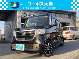 ホンダ N-BOX 660 G EX ターボ ホンダセンシング 禁煙・純正ナビ・電動スライド