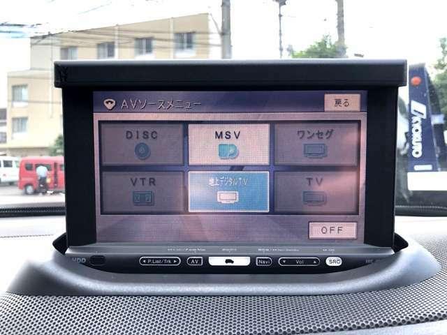 他AM/FMラジオ・CD&DVD再生・ミュージックサーバー付き☆車体とAUXにて接続済みですので音もちゃんとスピーカーからお楽しみ頂けますのでご安心を♪