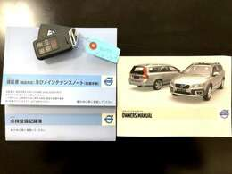 安心の正規ディーラー車♪♪車両取り扱い説明書・メンテナンスノート・新車時保証書・スペアKeyと全て書類関係も残っている上質Uカー☆