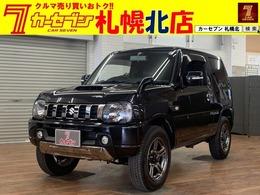 スズキ ジムニー 660 ランドベンチャー 4WD カーナビBカメラキーレス特別仕様車