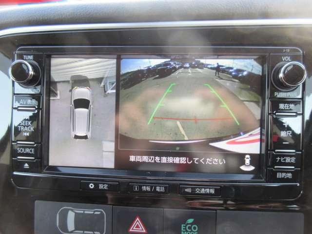 マルチアラウンドモニターは駐車も楽にできます