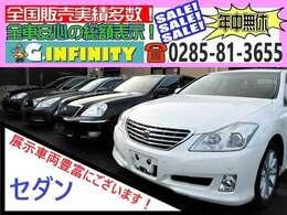 人気のセダン♪販売展示車両 多数ございます♪車種・グレード も 豊富にございますよ♪遠方納車もOK♪オートローンもOK♪是非 お気軽にお問合せ下さいませ♪