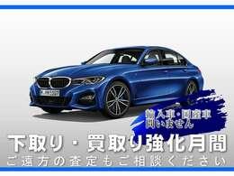 【BMW認定中古車】BMWのご購入はぜひBMW正規ディーラーで!メーカー基準の納車前点検整備を全車実施。規定整備を実施された車両にのみ付帯出来る全国保証。
