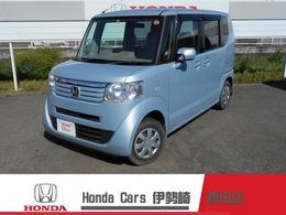 ホンダ N-BOX 660 G
