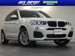BMW X3 xドライブ20i Mスポーツ 4WD 後期型 黒半革 純正ナビ インテリジェントS