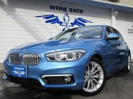 BMW 1シリーズ 118d ファッショニスタ ベージュ革 ACC 衝突軽減 シートヒータ-