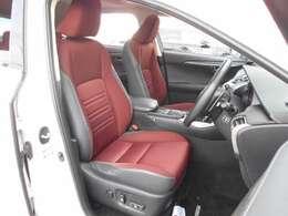 赤色の上級ファブリックシートは、サイド部分にダークグレーの合皮を採用した2トーン仕様で、おしゃれ感があります。もちろん座り心地は、快適で、体をしっかり支えてくれます。