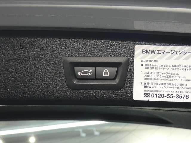 電子制御8速AT ドライビングパフォーマンスコントロール イモビライザーエレクトロニックキー コンフォートアクセス