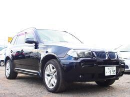BMW X3 2.5i 4WD HDDナビHIDキーレスAW本革