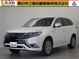 三菱 アウトランダーPHEV 2.4 G プラスパッケージ 4WD サポカーS・社有車UP・シートヒーター