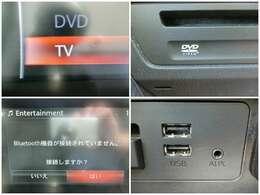 フルセグTV、DVD、CD、USB(2口)、AUX、もちろんブルートゥース(音楽+ハンズフリー)にも対応しております