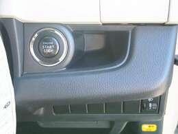 エンジンはプッシュスタート式です。キーを差し込まなくてもボタンを押すだけで始動できます♪