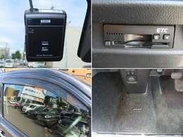 ドライブレコーダー、ETC、ドアバイザー、フロアマットと充実装備満載!