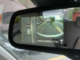 ◆アラウンドビュー◆バックミラー内蔵です!バック駐車や縦列駐車もルームミラーを確認しながらバッチリ☆