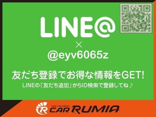 福岡方面より、17号線「四本松」を右折した所にございます。買取・車検・整備・各種修理・鈑金塗装などお気軽にご相談ください!