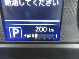 走行200Km