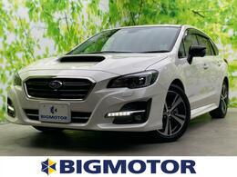 スバル レヴォーグ 1.6 GT アイサイト スマート エディション 4WD ナビ/バックモニター/TV/シートヒーター
