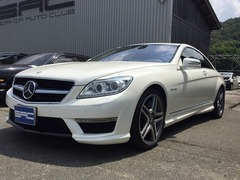 AMG CLクラス の中古車 CL63 AMGパフォーマンスパッケージ 兵庫県加古川市 409.0万円