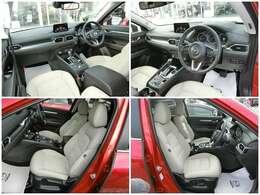 特別仕様車としてグランリュクスを使ったシルクベージュのシートを使用しております!