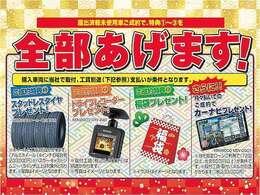販売エリアは長野県エリアに限らせて頂きます!