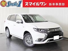 三菱 アウトランダーPHEV の中古車 2.4 G 4WD 兵庫県三木市 430.9万円