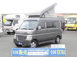 ホンダ バモスホビオ 660 L マイボックス ポップアップルーフ