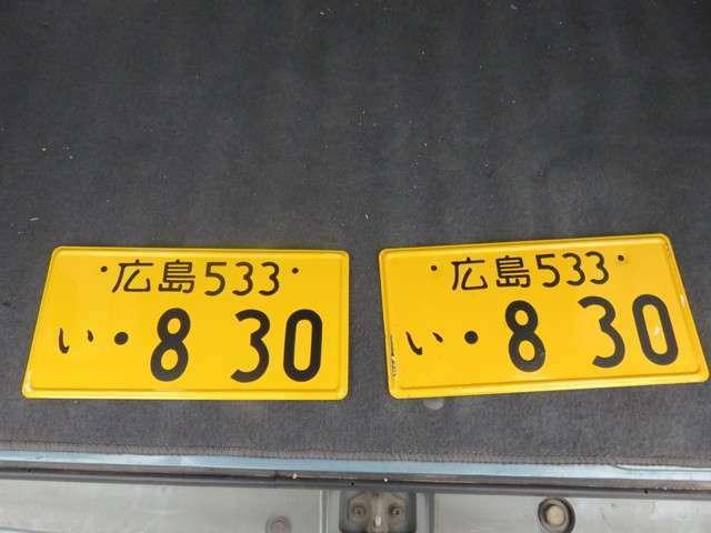 ホームページを開設しました。http://okayamarooftent.com/です。開設記念としてサイト内のどこかに3千円クーポンが隠れています。車購入時にクーポンの数字を伝えて下さい。