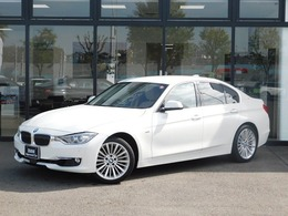 BMW 3シリーズ アクティブハイブリッド 3 ラグジュアリー ACC ベージュ革電動シート フルセグTV