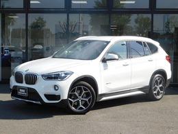 BMW X1 xドライブ 18d xライン 4WD 黒革電動シート パーキングアシスト LED