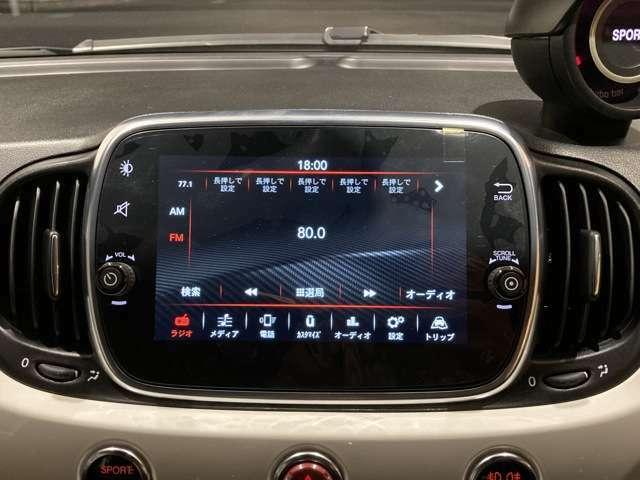 純正オーディオのUconnectは、BlueTooth機能付き!ハンズフリー通話やオーディオ再生が可能です!!