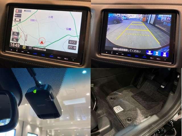 用品として8インチ純正ナビ・フロントドラレコ・ETC・フロアマットを装備しております。すぐにお乗りいただけます!