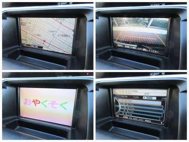 純正HDDナビが装備されております♪画面もクリアで運転中も確認しやすいです♪DVDの視聴もお楽しみ頂けます♪ミュージックサーバーも搭載されておりますのでお好きな音楽を録音してください♪
