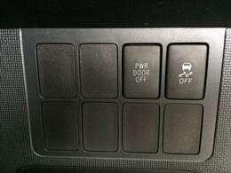 後席左側は電動スライドドアで便利です。運転席からも操作できますよ。
