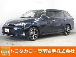 トヨタ カローラフィールダー 1.5 G W×B /ナビTV/1年間・走行距離無制限保証付