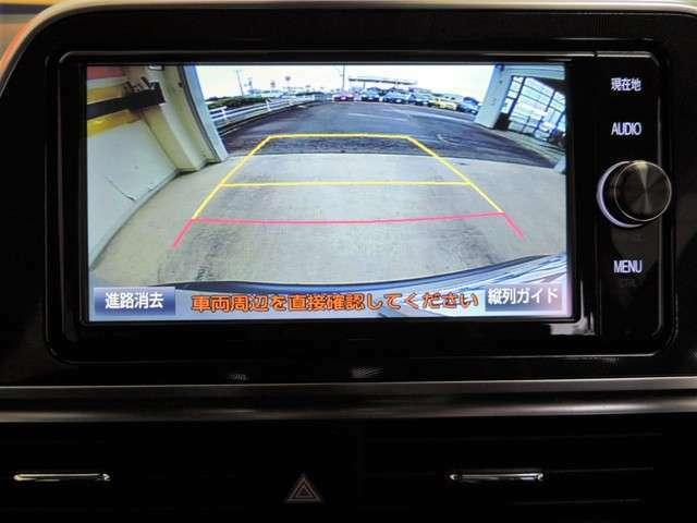 後方の様子を確認しやすいバックモニターです。車庫入れがスムーズに行えます!